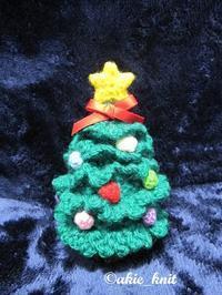 子どもミニクリスマスツリー - akieの編物教室奮戦記