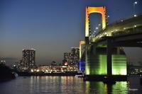 今年の東京港の客船寄港フィナーレは… - From denaigner's finder
