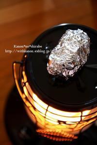 焼き芋~♪ - *花音の調べ*