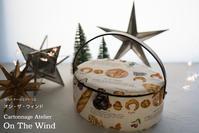 カルトナージュ☆クリスマスが近いのでアトリエメンバーの作品撮影はクリスマスセッティングで! - On The Wind -*Days