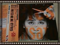 発掘その253 渡辺美里 / eyes - 30th Anniversary Edition - 紙ジャケット - 無駄遣いな日々