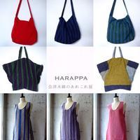「HARAPPA 会津木綿のあれこれ展」オンラインショップに掲載いたしました - nara