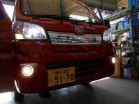ハイゼットトラック LEDヘッドライト取り付け♪(^-^) - ★豊田市の車屋さん★ワイルドグース日記