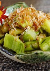 ■自家製保存食【簡単!!美味しい!!ルバーブの漬物】です♪ - 「料理と趣味の部屋」