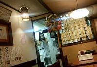 町に根付いたお蕎麦屋の、地味に輝け黄金セット。寿々喜屋@台東区入谷1丁目 - はじまりはいつも蕎麦