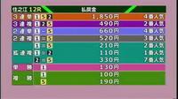 (住之江12R)G3 2016モーターボートレディスカップ優勝戦 - Macと日本酒とGISのブログ