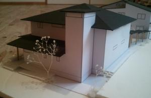 そよ風ネットワーク設計事務所 - 早田建築設計事務所Blog