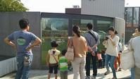 円山動物園リニューアル - 六三四の柔術日記