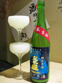 今年を締めくくる、日本酒まみれの忘年会:「日本酒原価酒蔵 新橋本店」 - あれも食べたい、これも食べたい!EX