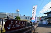 竹内街道をゆく - 案山子の写真紀行