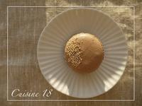 栗のマカロン - cuisine18 晴れのち晴れ