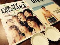 遅ればせながら・・・波佐見焼、届いたよ ~KISS MY NAGASAKI~ - にゃんこと暮らす・アメリカ・アパート