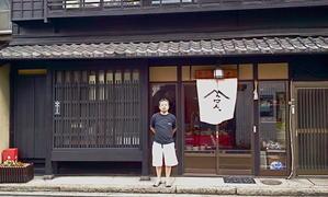 久し振りの夏の京都へ - 田靡秀樹(たなびきひでき) ブログ『耳の向くまま、足の向くまま』