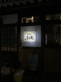 LOVE倉敷の続き☆ - beauty mix
