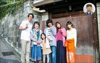 日本ドラマ - きょうのできごと