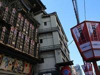 千登利亭の京寿司と先斗町歌舞練場の廓文章 - kimcafeのB級グルメ旅