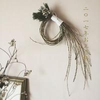 <季節のリース>お正月飾り - 日々花