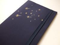 コピーした楽譜を持ち運ぶのに便利 楽譜挟み - 手製本クリエイター&切絵コラージュ作家 yukai の暮らしを愉しむヒント