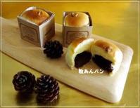 冬至に・・『ん』のつく☆縁起あんぱん - パンのちケーキ時々わんこ