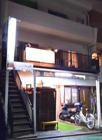 とうとう行けた!!「寿司いずみ」@目黒(旅行・お出かけ部門) - ♪♪♪yuricoz cafe♪♪♪