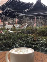 京都ではんなりと・・・② - シニョーラKAYOのイタリアンな生活