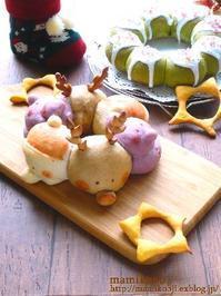 クリスマスのちぎりパン②。 - mamikono。~ハレの日のお菓子~