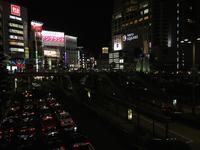 八王子への出張 - My ブログ
