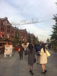 海の見えるクリスマス・マーケット、横浜 - ヴェネツィア ときどき イタリア・2