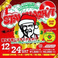 monthly reggae party 『STAMINA24/7』X'mas SP - 裏LUZ