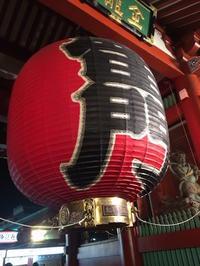 夕飯は モンブラン@浅草 でハンバーグ♪ 大人の遠足終了^^  - mayumin blog 2