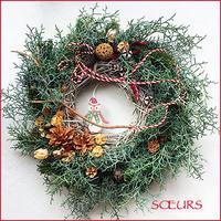 la maison de SŒURS のクリスマス - la maison de SOEURS