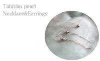 Tahitian pearl Necklace - minca's sweet little things