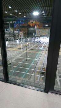 北海道新幹線が到着! - 工房アンシャンテルール就労継続支援B型事業所(旧いか型たい焼き)セラピア函館代表ブログ