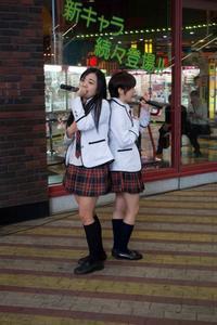 2016.12.10 岡山ジョイポリス ハニーブランチ ミニライブ - 下手糞PHOTO BLOG