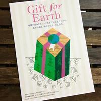 Gift for Earth - GARALOG
