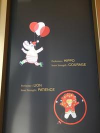 置地廣場(ザ・ランドマーク)のクリスマスデコレーション おまけのオマケ  (海外旅行部門) - 香港貧乏旅日記 時々レスリー・チャン