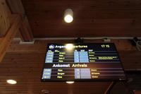 Myrdal → Oslo - little good things