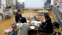 キャンプ会議を行いました(12月22日)。 - ぐんま少年少女センターofficialブログ