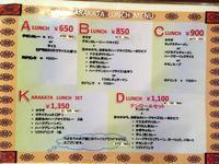 麺や 青雲志 vol.109 年末年始営業情報! 今年最後は「赤い奴」 小ネタはカラカッタ 松阪市嬉野 - 楽食人「Shin」の遊食案内
