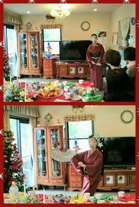 ホームパーティーに忘年会☆ - 山口下関市の着付け教室*出張着付け     はまゆうスタイル