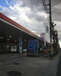 安いガソリン - ちょんまげ女将のブログ