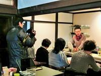 第四期生もいよいよ最終講座へ - 茶論 Salon du JAPON MAEDA