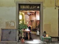 ロ・スプローネ in フィレンツェ ~両親を連れて海外旅行(イタリア編)~  旅行・お出かけ部門 - 旅はコラージュ。 ~心に残る旅のつくり方~