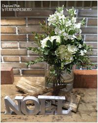 メリークリスマス! - Flower Supplement - Flowering for the comfort living ------- 日々の生活を、心を豊かにする花の世界