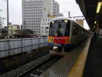 乗り鉄旅☆2日目です。きらきらうえつ 出発進行~! - よく飲むオバチャン☆本日のメニュー