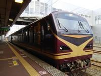 乗り鉄旅☆2日目PMは リゾートみのり ~♪ - よく飲むオバチャン☆本日のメニュー