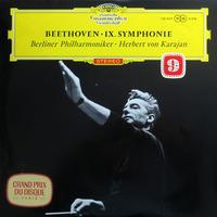 ベートーヴェン/交響曲第9番ニ短調「合唱」Op.125 - just beside you Ⅱ