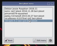 Berry Boot リベンジ - てきとうにブログ