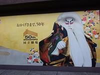 仮名手本忠臣蔵の討ち入りには、ジャン・フランソワのクロワッサンで - kimcafeのB級グルメ旅