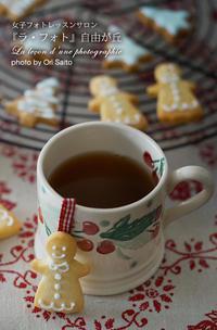 "We Wish You a Merry Christmas - 東京女子フォトレッスンサロン『ラ・フォト自由が丘』の""恋するカメラ"""